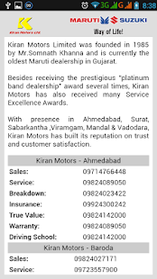 Kiran Motors - Maruti Suzuki- screenshot thumbnail