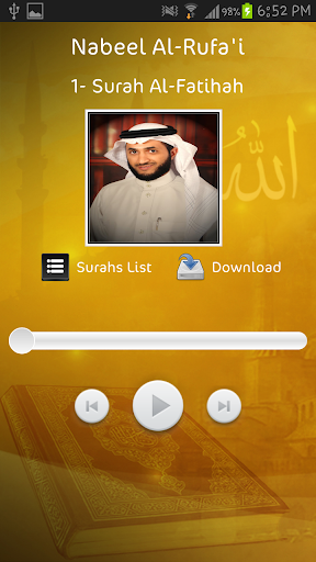 Nabeel Al-Rufa'i - Holy Quran
