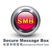 Secure Message Box