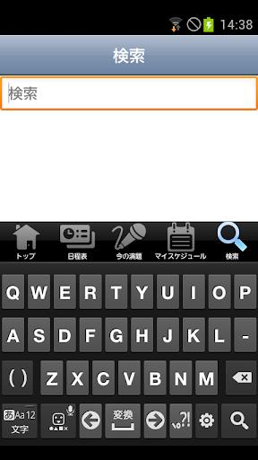 玩免費醫療APP|下載第22回日本乳癌学会学術総会 Mobile Planner app不用錢|硬是要APP