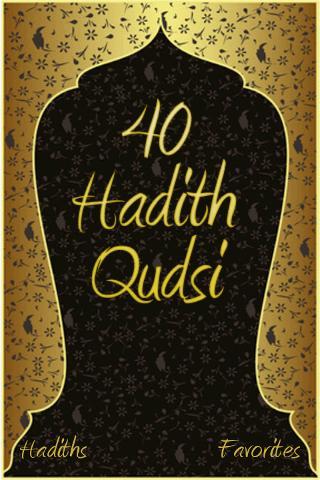 40 Hadith Qudsi (Islam) - screenshot