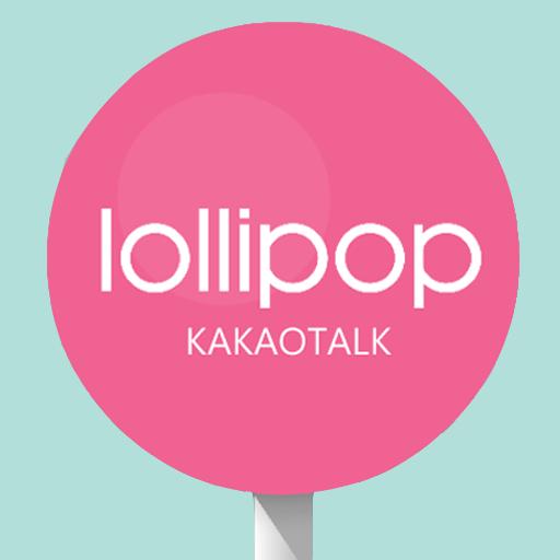 KAKAOTALK-ANDROID 5.0 Lollipop