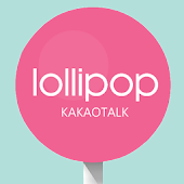 KAKAOTALK-ANDROID 5.0 Lollipop