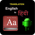 Hindi Dictionary icon