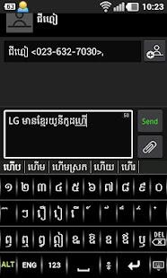 Phum Keyboard - screenshot thumbnail