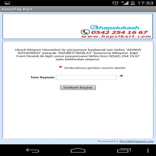 KKBOX音樂商店正版音樂付費下載平台 - 電腦王阿達的3C胡言亂語