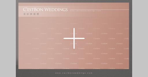 金紗夢婚禮