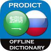 Arabic - Russian dictionary