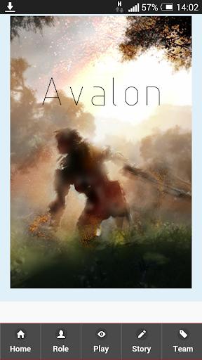 Avalon介紹