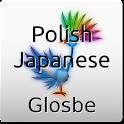Polish-Japanese Dictionary icon