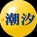携帯潮汐改 icon