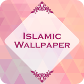 Islamic Muslim Wallpapers