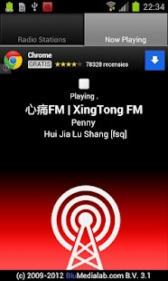 广播中国 (China RADIO) - screenshot thumbnail