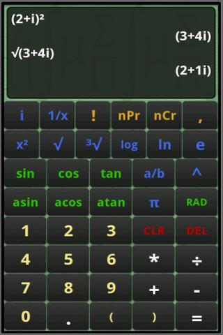 Graphing Calculator - MathPac - screenshot