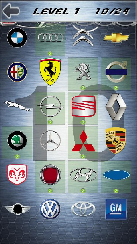 Car Logo Quiz Advanced - screenshot