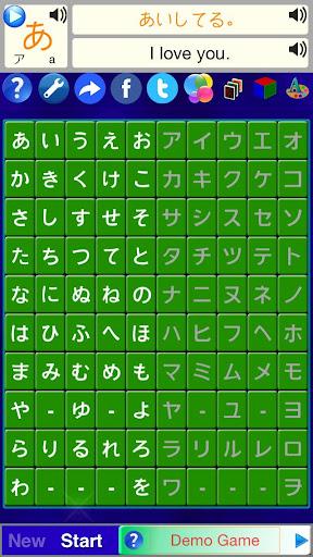 Alphabet Solitaire Japanese 0$