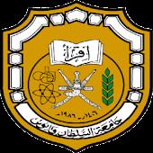 المرشد الجامعي