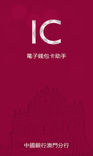 【購物】楷书行书草书字帖合集-癮科技App
