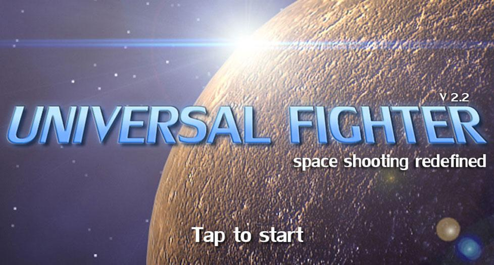 Universal Fighter - screenshot