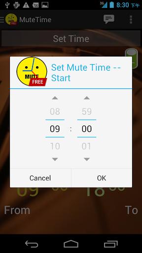 【免費音樂App】MuteTime 免費版-APP點子