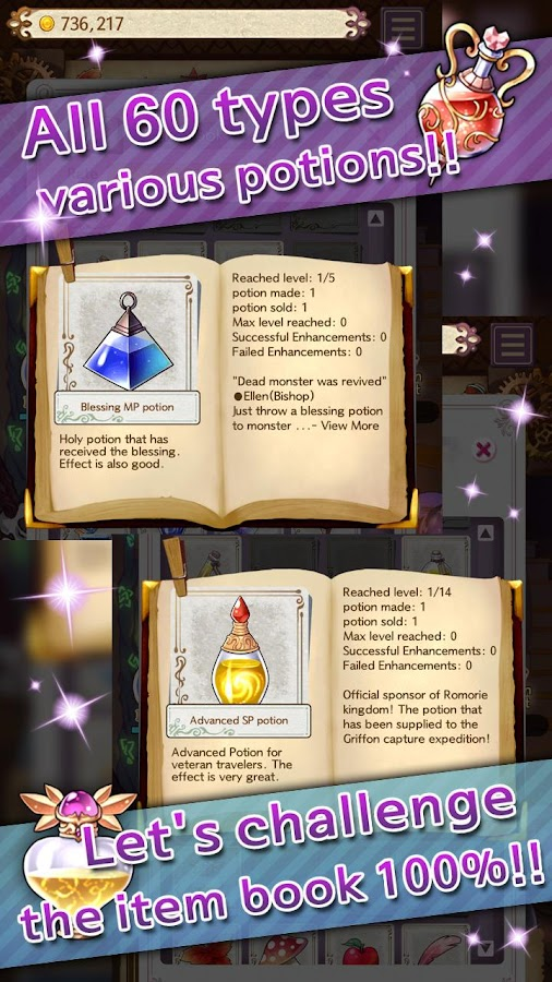 Potion Maker- screenshot