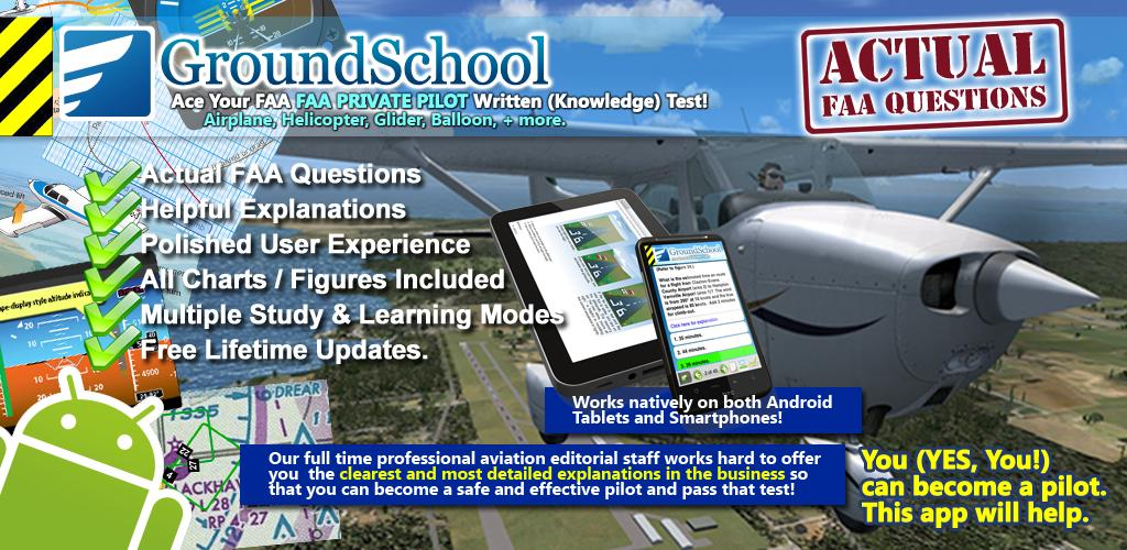 FAA Private Pilot Test Prep 7 2 5 Apk Download - com dauntless gs