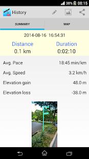 GPS Logger Pro - náhled