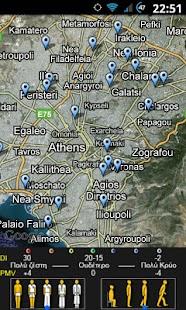 Δείκτες Δυσφορίας airquality- screenshot thumbnail