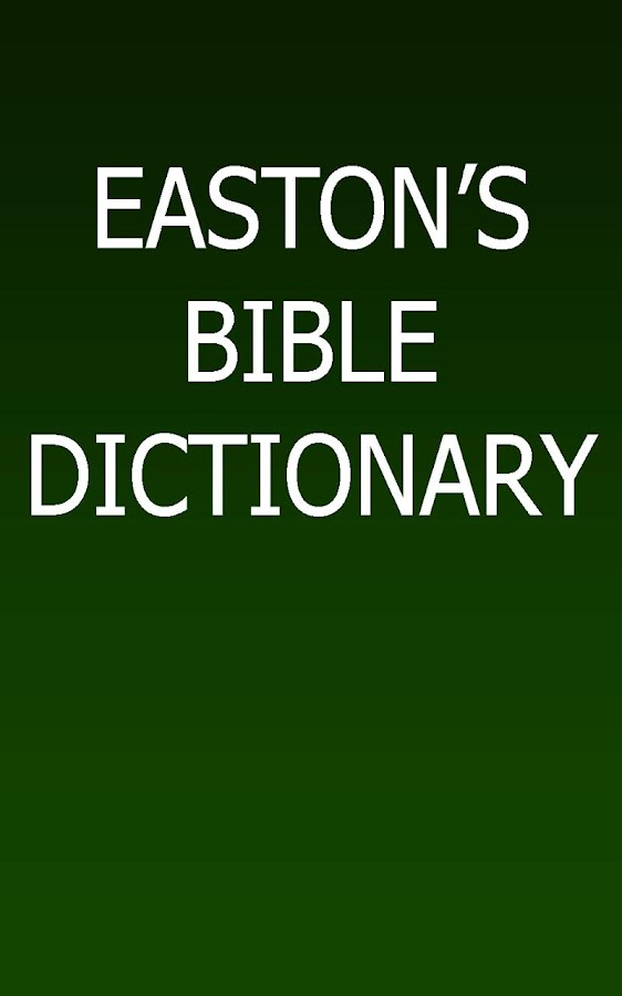 bible dictionary project More than 10,000 entries define names, places, objects, and concepts of the  bible with thorough references charles pfeiffer introduces the.