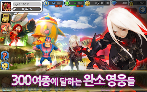 헬로히어로 for Kakao - screenshot thumbnail