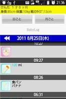 Screenshot of Baby Log