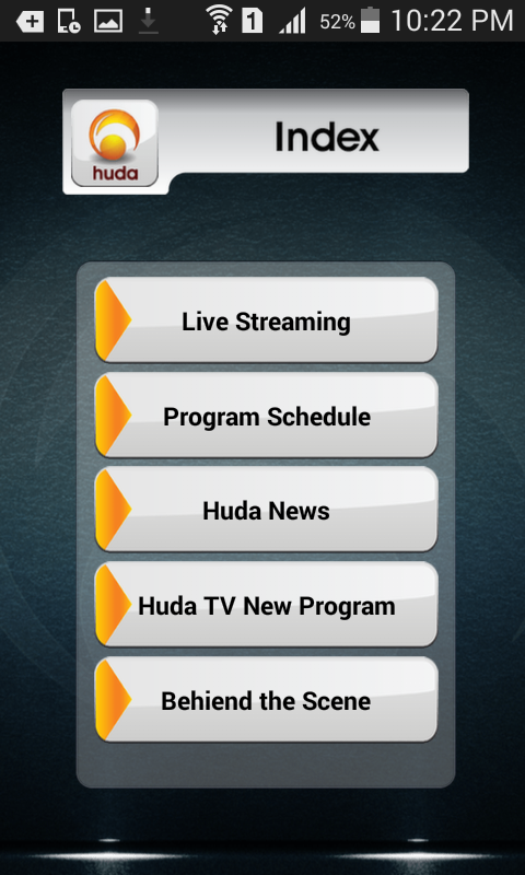 Huda TV Channel- screenshot