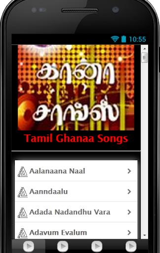 Tamil Ghaanaa Songs