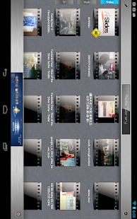 RockPlayer2 - screenshot thumbnail