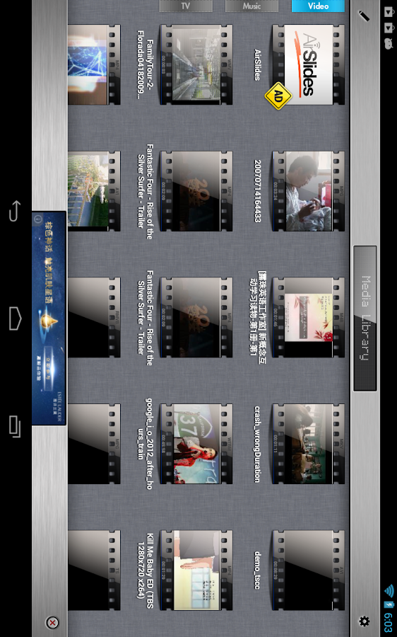 RockPlayer2 - screenshot