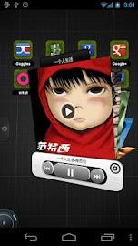 TSF Music Widget Screenshot 2