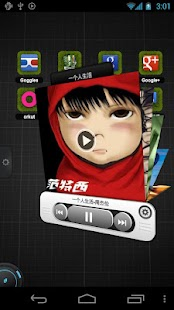 TSF Music Widget- screenshot thumbnail