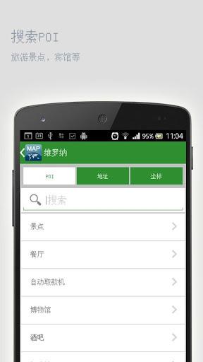【免費旅遊App】维罗纳离线地图-APP點子