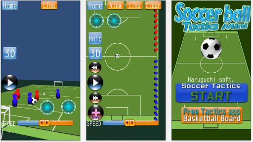 無料运动AppのサッカーボールタクティクスボードMINI|記事Game