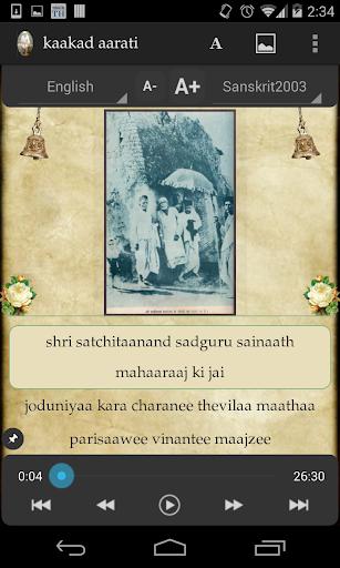 Shirdi Sai Baba Kakad Aarti