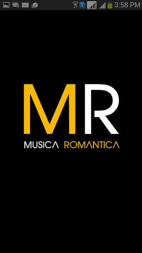 浪漫的音乐