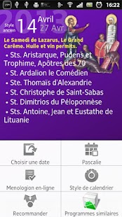 Orthodox Calendar in French- screenshot thumbnail