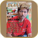 BOATBoy This yea… (manga 漫画) logo