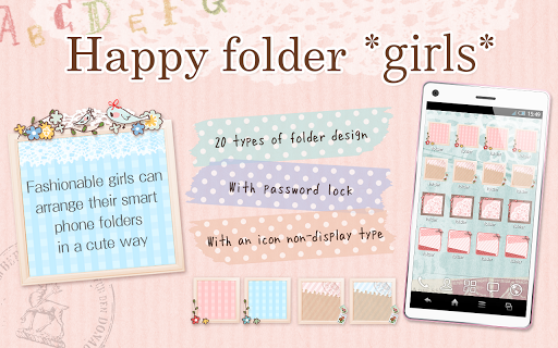 Happy folder *girls*