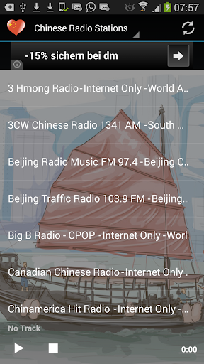中國廣播電台