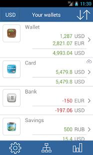 My wallets - Free - screenshot thumbnail