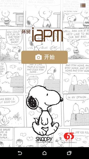免費生活App|iapm AR|阿達玩APP