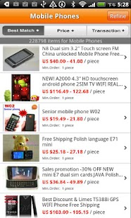 AliExpress Lite - screenshot thumbnail