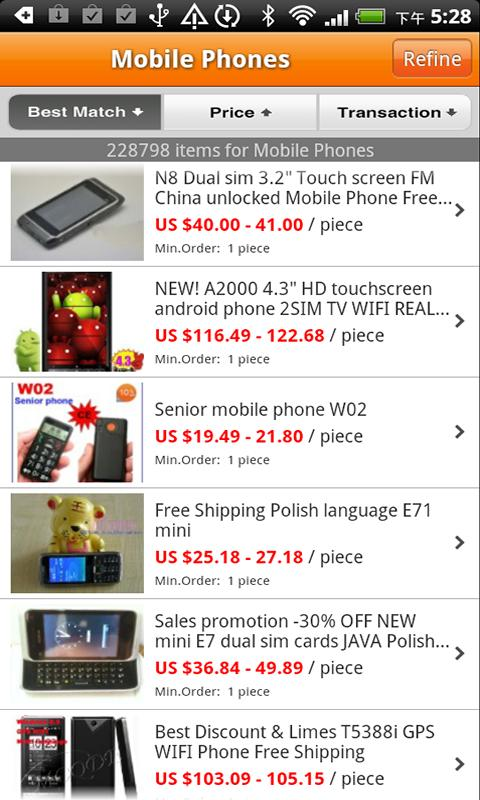 AliExpress Lite - screenshot