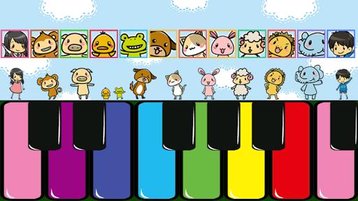 Animal Piano2